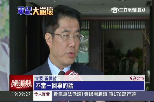 """有用?國防部明開""""異地同步軍紀檢討會"""""""