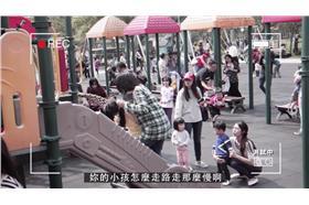 慢飛天使/擷自YouTube