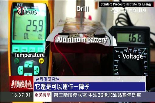 史丹佛研發新電池 手機充電只要一分鐘