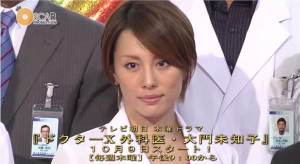 米倉涼子/YOUTUBE