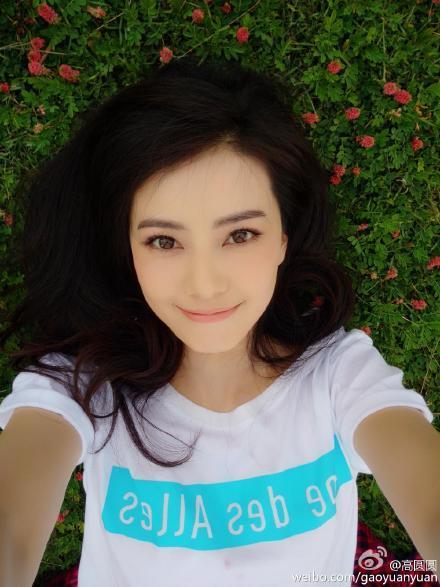 高圓圓(高圓圓微博http://www.weibo.com/gaoyuanyuan#_rnd1428719841206