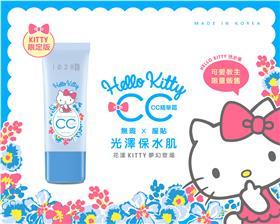 Hello Kitty、保濕cc精華霜/業配廠商提供