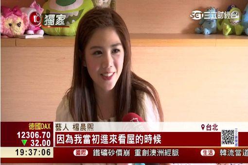 果凍姐姐楊晨熙 27歲首購屋30歲換2房│三立財經台