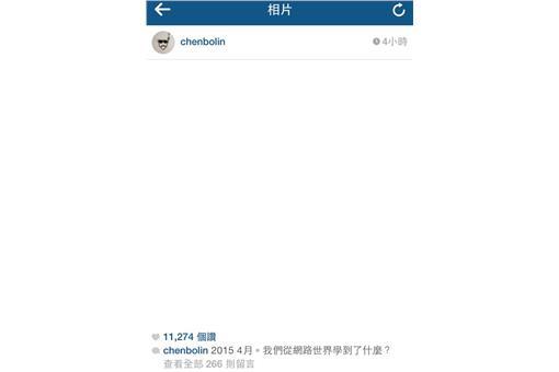 陳柏霖ig https://instagram.com/chenbolin/