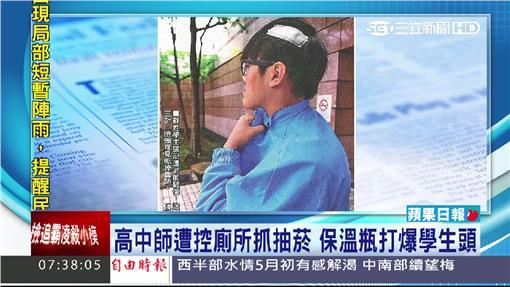 內湖高中學生遭毆
