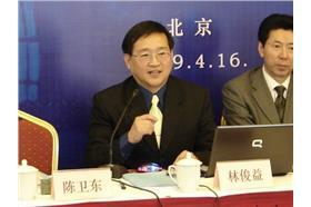 林俊益 (京師刑事法治網)