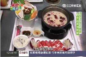 中部美食魚鱗美白鍋