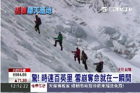 雪崩最致命1100