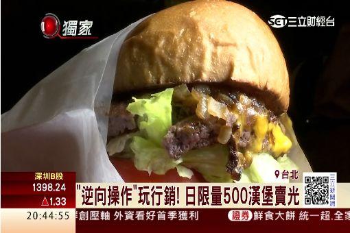 梁靜茹老公賣漢堡!逆向操作日賣500個