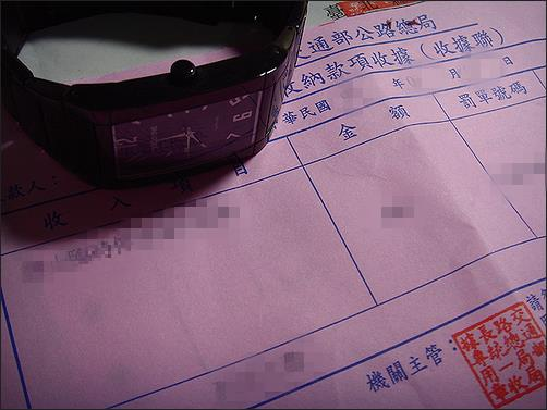 交通罰單示意圖圖片來源:flickr-Yi-Ting Chen圖片網址:https://www.flickr.com/photos/umm/2642124772/in/photolist-dBWdaP-dC2D2w-dBWd9R-52tzAG-hFc6d-RQMH-4mdFaC-N5sNX-52tzDo-a3Ry8X