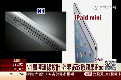 王者復出 Nokia在台推高規平價平版
