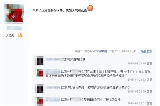 蕭亞軒、蔡依林/翻攝網路