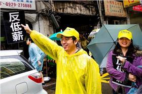 勞工反低薪 圖片來源:flickr使用者中岑 范姜