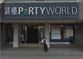 錢櫃/翻攝自Google街景圖
