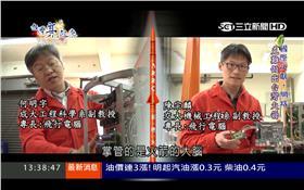 台灣太空夢/台灣亮起來