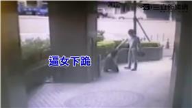 情侶吵架(翻攝監視器)