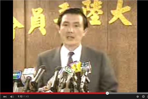 馬英九1992 (黃昆輝臉書)