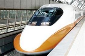 ▲圖/翻攝自台灣高鐵網站(首圖)