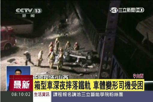 火車撞擊前一刻 救難人員搶救受困司機