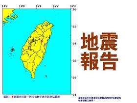 中央氣象局地震報告(201505070404)