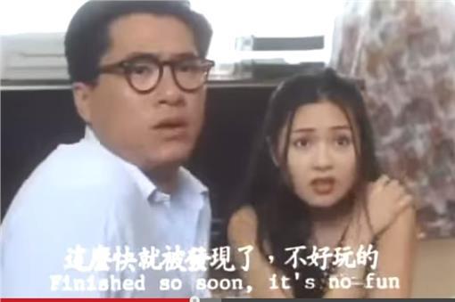 邵仲衡(左)與李麗珍在《不扣鈕的女孩》有親熱演出。(圖/翻攝自YouTube)