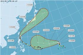白海豚颱風/中央氣象局