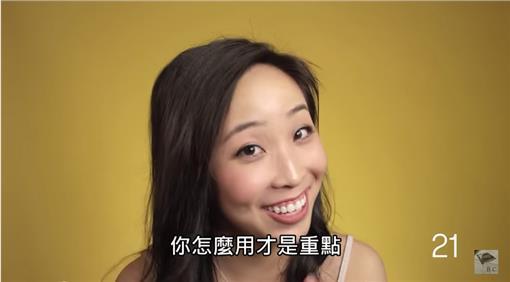▲(圖/翻攝自YouTube)
