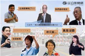 王金平組圖/翻攝自臉書
