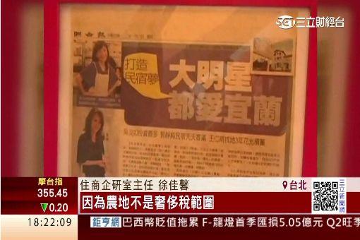 台灣農地全球最貴!每公頃平均1500萬