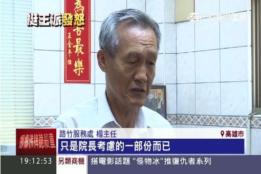 """王金平不領表!黨代表嗆 """"馬一手造成"""""""
