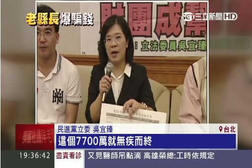 """""""向特定商購泉水"""" 泰安溫泉業者爆劉圖利"""