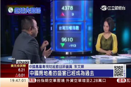 中國房地產面轉型 萬達.萬科戰略合作