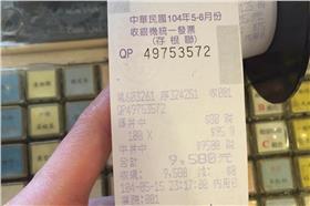 100份豚丼!店員KEY錯發票急尋 陳淑貞臉書