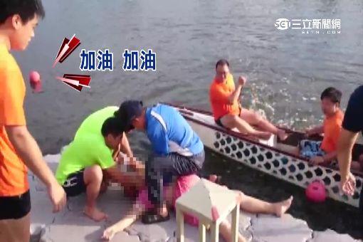 """划龍舟遇""""浮屍""""?! 義消搖槳救溺水女"""