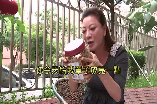 打不開!楊繡惠連珠炮飆罵塑膠罐