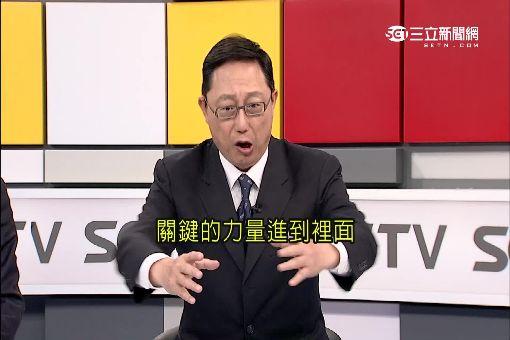 """""""宋""""進國會! 姚立明贊同朝野倒馬"""