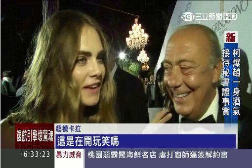 """國際笑話! 坎城影展紅毯 禁""""平底鞋""""?"""