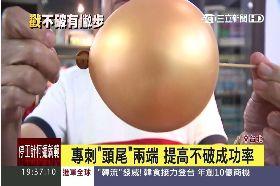 竹籤搓氣球1800