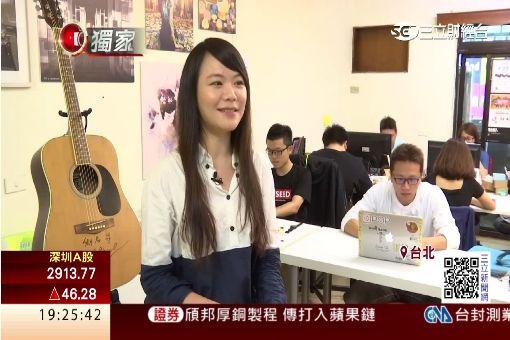 正妹網路CEO張芷芸 挑戰當創作歌手