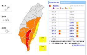 南部,豪雨,大雨,滯留鋒(氣象局網站)
