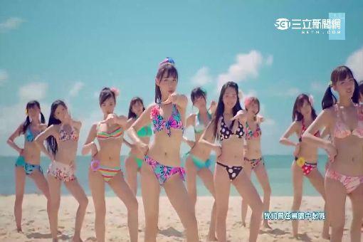 陸女團SNH48新單曲 MV穿比基尼上陣