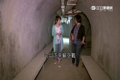 高雄西子灣隧道 秘密防空洞曝光