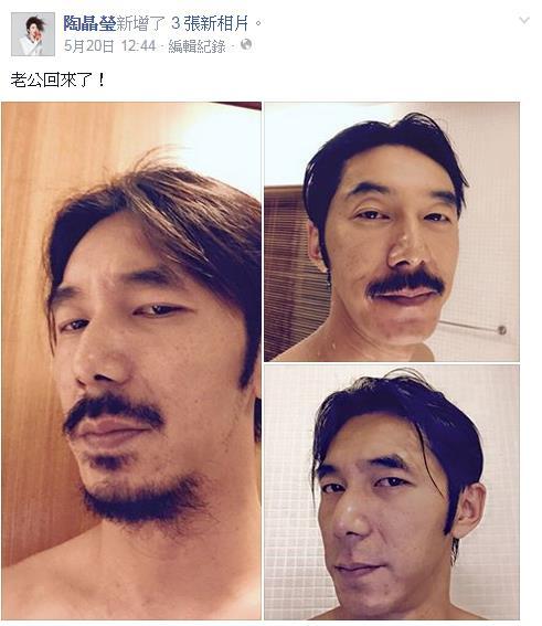 李李仁/翻攝自陶晶瑩臉書