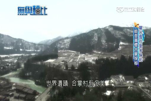 """勇闖""""昇龍道"""" 重機車友遊日新玩法!"""