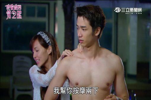 「他看她的第二眼」31日首播 劉以豪露胸肌