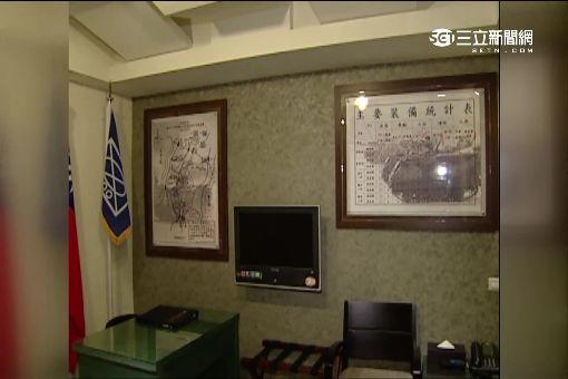 """""""勞軍捐""""分到3百多億 軍友社疑有黑帳"""