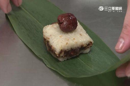 南部美食羊肉粽1800