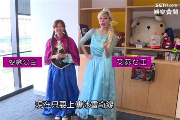 香港迪士尼樂園-《冰雪奇緣》艾莎女王、安娜公主