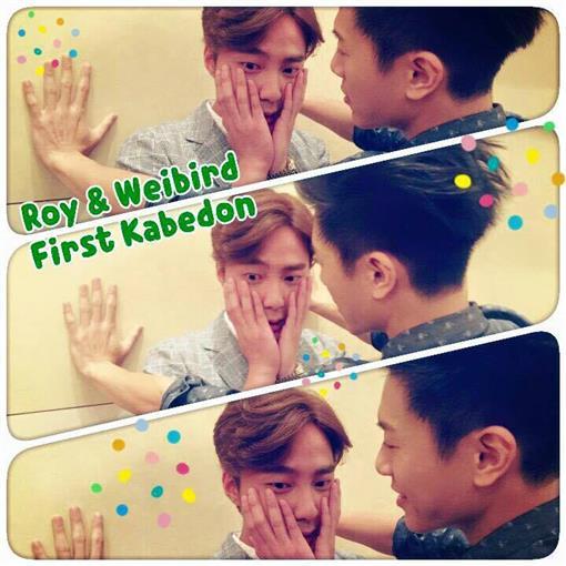 韋禮安、RoyKim 圖/翻攝自韋禮安臉書