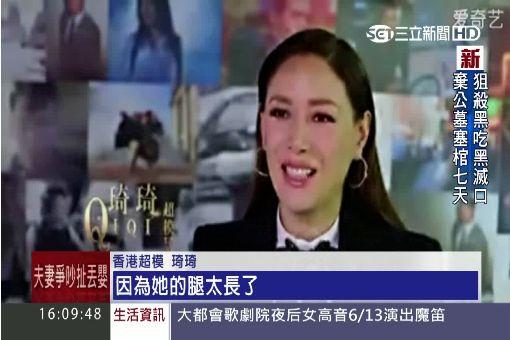"""陸長腿超模""""董蕾"""" 115cm破金氏紀錄!"""
